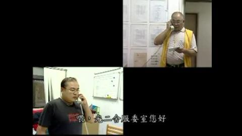 宿舍防災影片