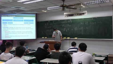 Applied Mechanics(1) 20200911_2/4