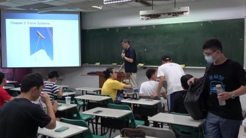 Applied Mechanics(1) 20200918