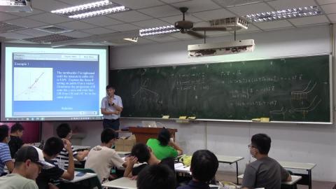 Applied Mechanics(1) 20200922_2/2
