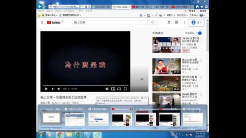 109.9.22國防政策二、5.6交通安全宣導.wmv