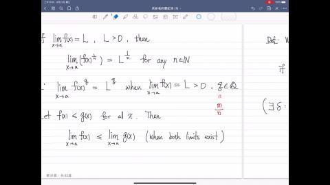 Lecture3_part1.MP4
