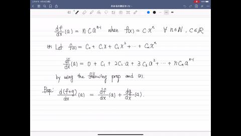 Lecture3_part3.MP4