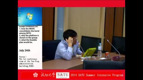 2014 SATU Summer Intensive Program-Workshop on MOOCs:MOOC - A Sense of the Future(英語演說)