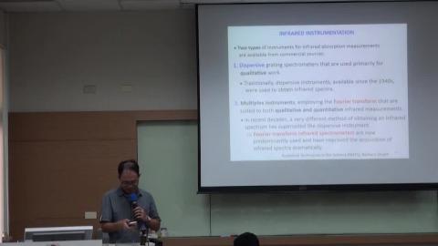 ADVANCED CHARACTERIZATION OF MATERIALS(2020.09.29-1)