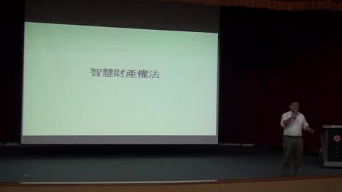 2014-09-23 如何培養三創_楊佳翰老師 (3)  of 10
