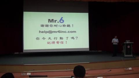 2014-09-30 如何培養三創_劉威麟先生 3 of 4
