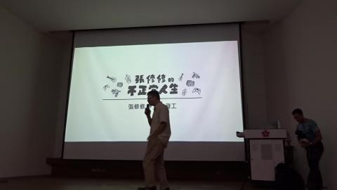 20201023_Seminar_2.MTS