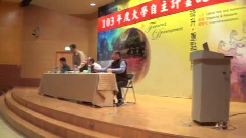 1031201大學自主自理說明會-下.wmv