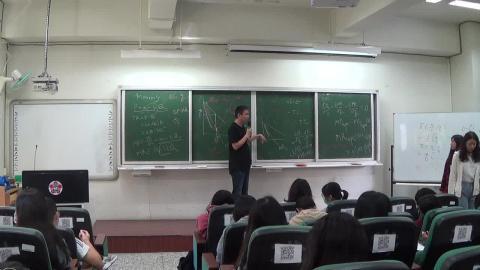 20201102 經濟數學-05