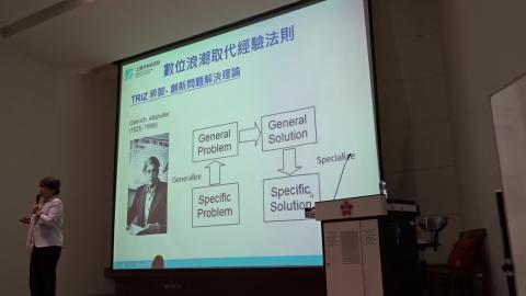 20201113_Seminar-4.MTS