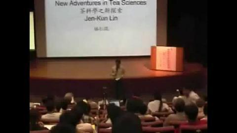 細說茶文化及其保健原理