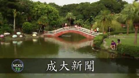 【影音】成大校長蘇慧貞探班兼練球 校隊驚喜連連