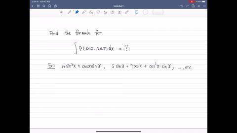 Lecture15_part2.MP4