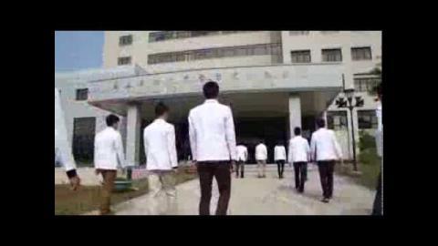 國立成功大學醫學系106級白袍典禮【起 飛】 預告片