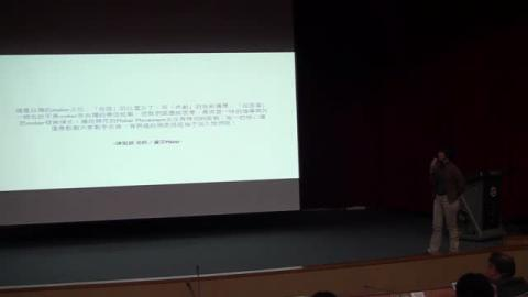 2015-04-14 如何培養三創 簡聖芬老師 3 of 3