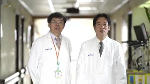 0506器捐廣告-賴清德市長篇.mp4