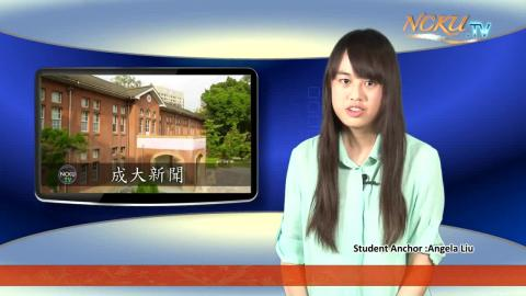 【Episode55】- Student Anchor:Angela Liu
