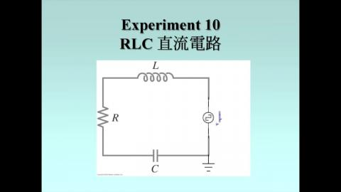 Introduction: undriven RLC circuit