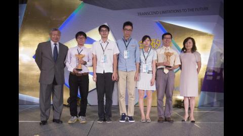 【影音】「旺宏金矽獎」成大電機張順志教授團隊獲設計組評審團金獎