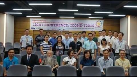 【影音】國際微奈米光學研討會 首度移師台灣於成大登場
