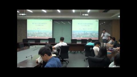 2015年技轉育成中心-專利說明會.mp4