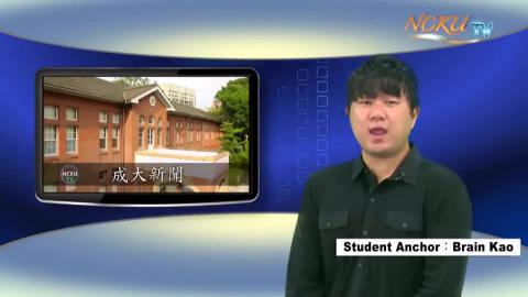 【Episode 63】- Student Anchor :Brian Kao