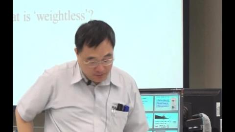 What is weightless?