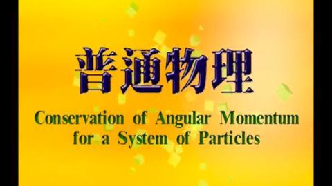 Orbital and spin angular momentum-I