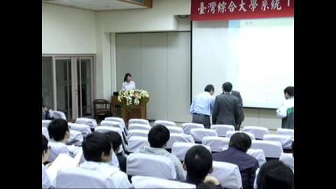 中山大學數學課程特色介紹暨制度檢討