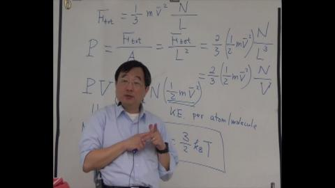 Comment on the KE of an ideal gas