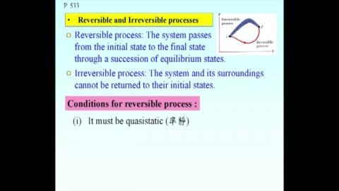 Irreversible vs reversible processes and quasi-static