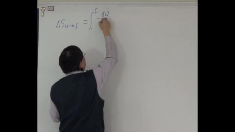 Solution of GP 20-1