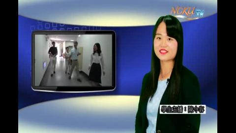 學生主播【162集】-中文系106 陳令容