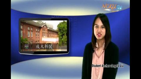【Episode 66】- Student Anchor:Angela Liu