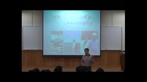 房地產開發最好的台灣