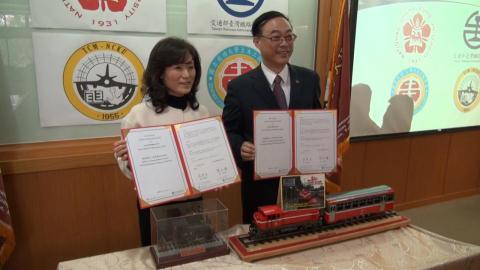 成大與台鐵簽署「鐵道運輸人才培育策略合作架構」