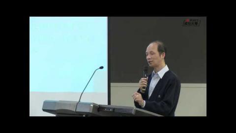 MOOCS 成大磨課師 -  課程之智財權議題 章宗信 老師