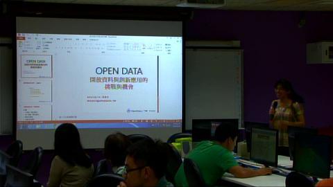 開放資料與創新應用挑戰與機會