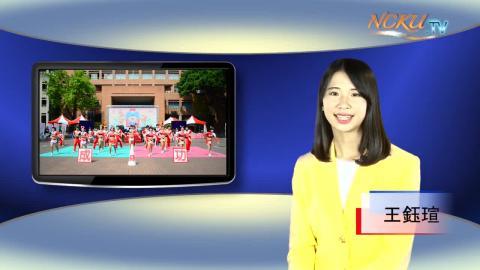 學生主播【171集】-心理系106 王鈺瑄