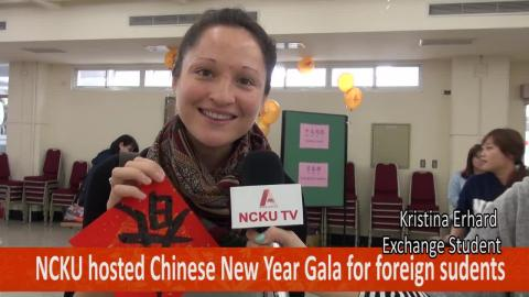 【影音】NCKU hosted Chinese New Year Gala for foreign students