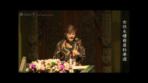 女性永續發展科學週 -  Nancy Lewis
