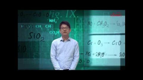 統計學方法  洪郁修老師  - MOOCS 成大磨課師