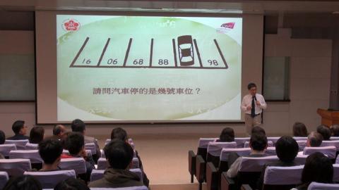 香港城市大學郭位校長談「高教國際化究竟是什麼話」