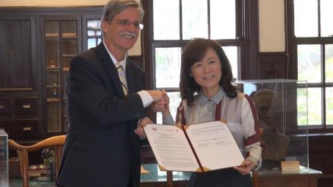 成大與德國杜賓根大學簽署校級合作協議
