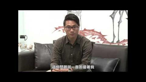 當代文學理論 -賴俊雄 教授  NCKUMOOCS
