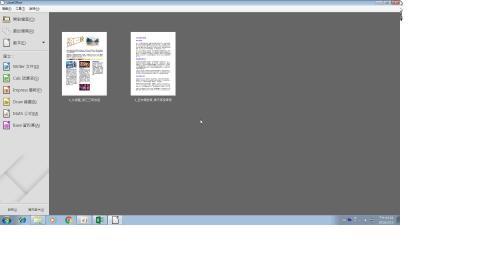 開放文件格式(ODF)轉檔技巧應用(8)