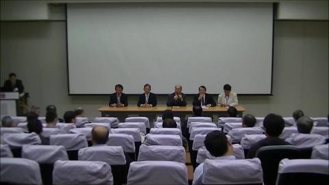 美濃地震研討會(8)