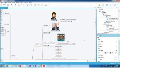 輕鬆認識 R 軟體_入門班(1)