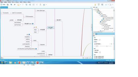 輕鬆認識 R軟體_入門班(5)